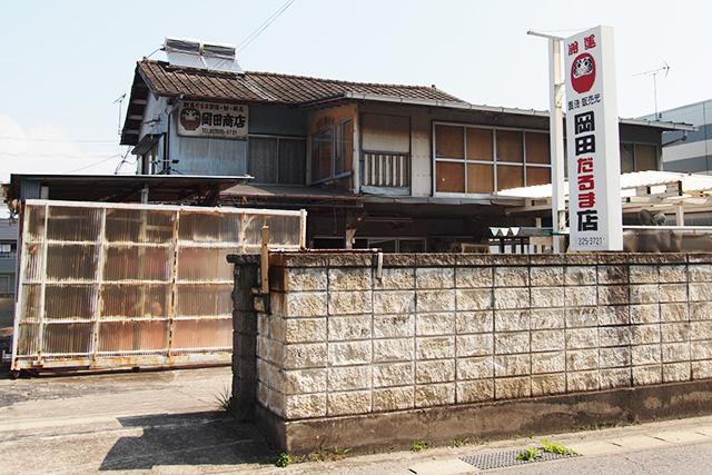 岡田だるま店
